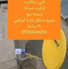 Satellite technician Mohammed