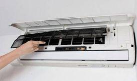 Air conditioning maintenance technician