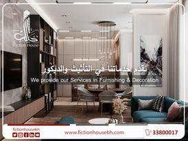 """Fiction Interior Design Services """"Decoration and Furnishing"""""""