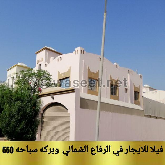 Villa for rent in North Riffa