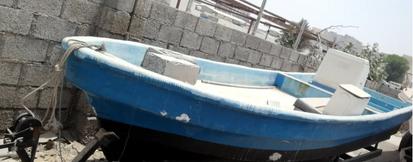 18ft fiberglass boat for sale
