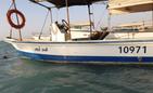 قارب للبيع 2