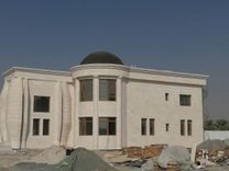 Qara for the supply and installation of marble and natural stone