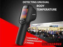 كاميرا كشف حرارة الجسم المحمولة