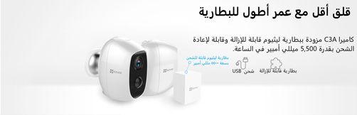 للبيع كاميرا 1080p