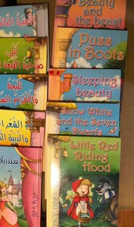 كتب وقصص للبيع