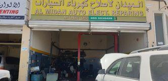 كراج ميكانيك وكهرباء سيارات للبيع