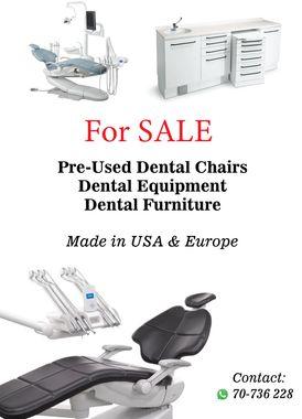 كراسي اسنان صنع أمريكا و أوروبا