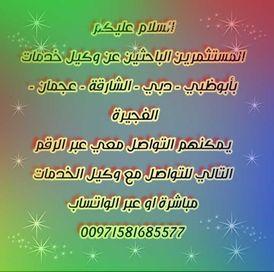 كفيل اماراتي لجميع الرخص