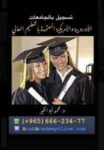 كل ما يحتاج إليه طلبة وطالبات الجامعات والماجستير والدكتوراه