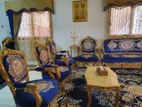 كنب مصري للبيع مع طاولة وسجاد وستائر