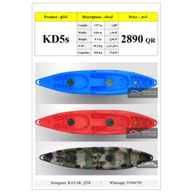 We have all kinds of rowing boats 10