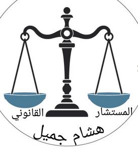 لطلبة كلية الحقوق والمعاهد