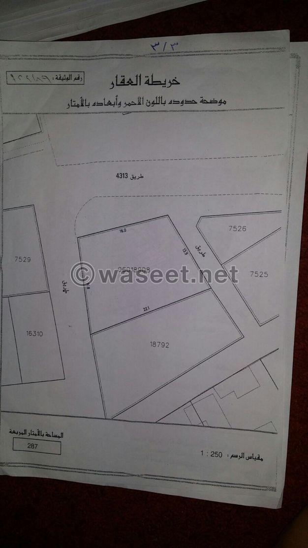 للبيع أرض في نويدرات 287 م