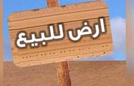 For Sale Residential land and villas in Al Warqaa, Al Mezhar and Al Hamar