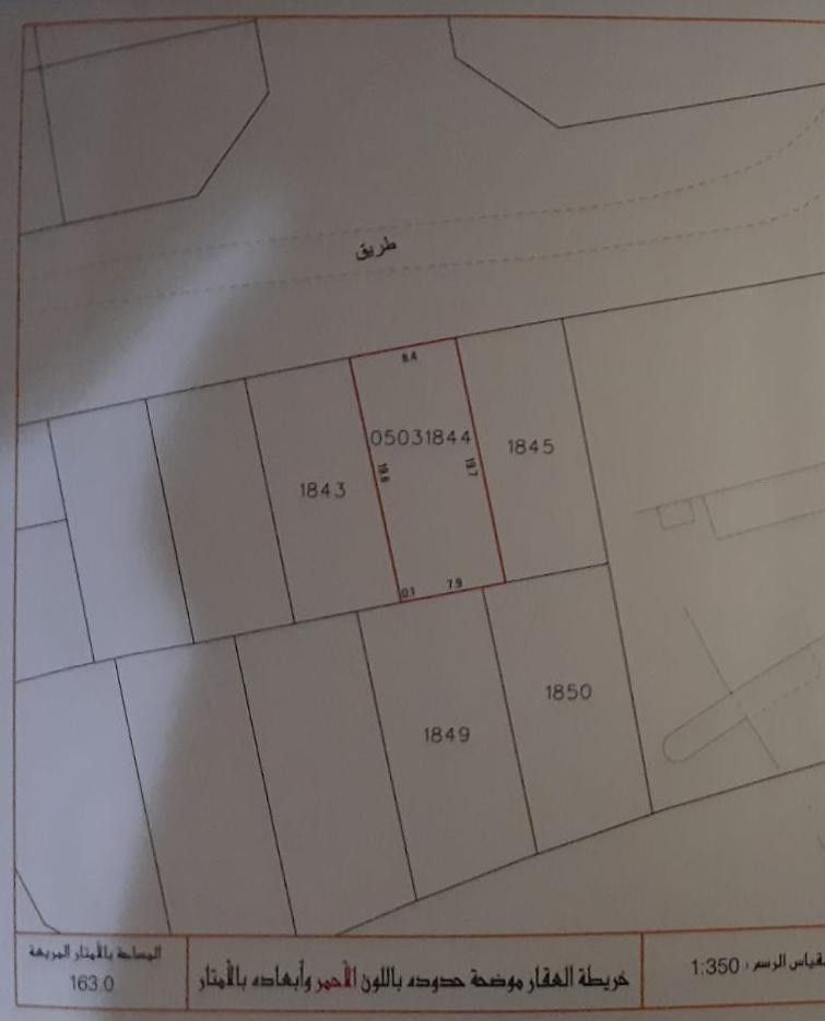Land for sale in Barbar Category: