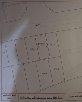 للبيع ارض في باربار  التصنيف :