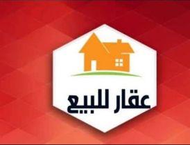 للبيع ارض في دبي نخلة جميرا