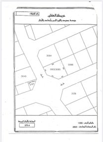 Land for sale in Sitra