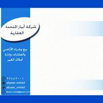 Land for sale in Sabah Al Ahmad Sea city B3 area 645 m