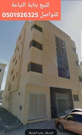 Building for sale in Nabaah