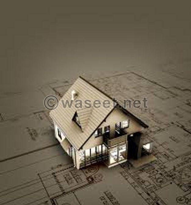 للبيع بيت قديم في سترة الخارجية