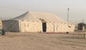 للبيع خيمة الصباح