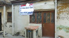 للبيع دار مساحه 48م واجه 5م باب شرجي بغداد...