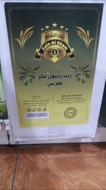 For Sale Extra virgin olive oil