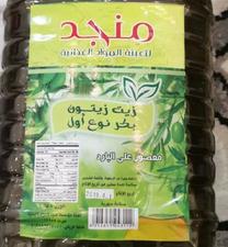 للبيع زيت زيتون سوري أصلي وملوخية سوري
