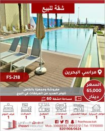 Fully Furnished and Equipped Apartment for Sale in Marassi