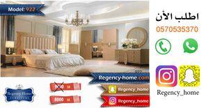 للبيع غرفة نوم جديدة و راقية بتصميم مميز و بسعر مخفض...