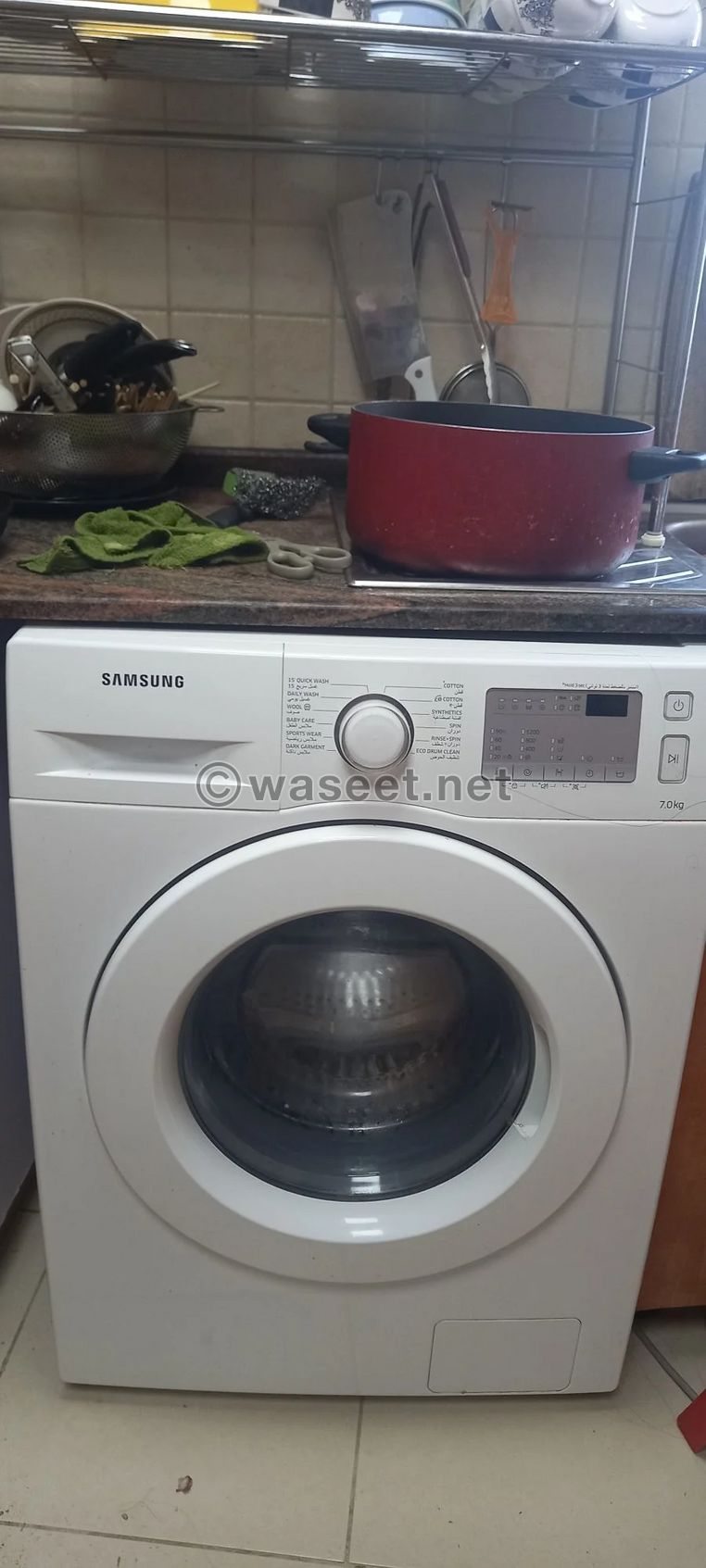 Samsung washing machine for sale 0
