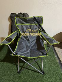 For Sale New Trips Chair