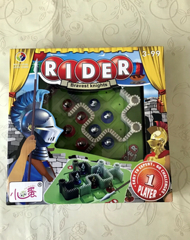 FOR SALE Mind game: Rider