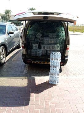 للبيع مياه الشرب شركة راس الخيمه