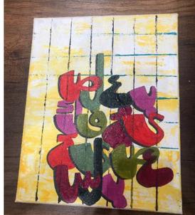 لوحاتي الفنية  للبيع