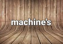 ماكينات نجارة مستعملة للبيع