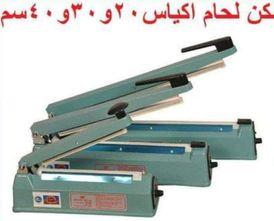 ماكينة لحام اكياس 7