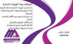 My Apps Web Programming & Development in Kuwait myappsq8
