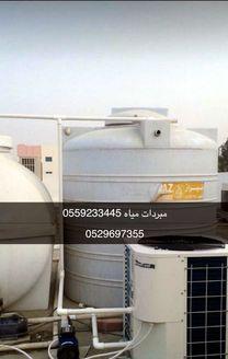 متخصصون في تبريد ومعالجة المياه