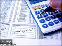 Yemeni accountant and internal auditor — part-time weekly