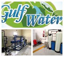 محطات تحليه المياه المركزيه بخصم 50%...