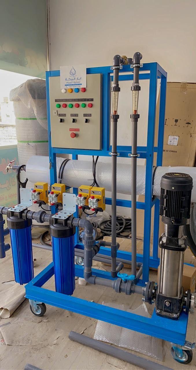 محطة تحلية مياه ابار وبحار ٥٠ و١٠٠ طن للبيع