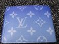 محفظة لويس للبيع 1