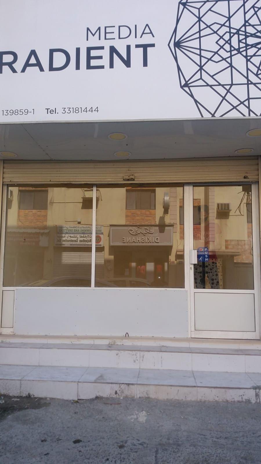 محل تجارى للايجار بمدينة توبلى