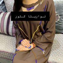 محل خياطة نسائية للبيع في راس الخيمة Ladies Tailor For sale in RAK