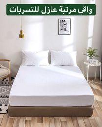 Medical Cushions+Medical Mattresses +Hotel bed.