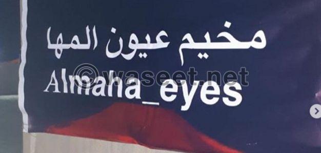 🏕مخيم عيون المها🏕