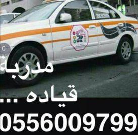 Arab Driving Instructor Abu Dhabi